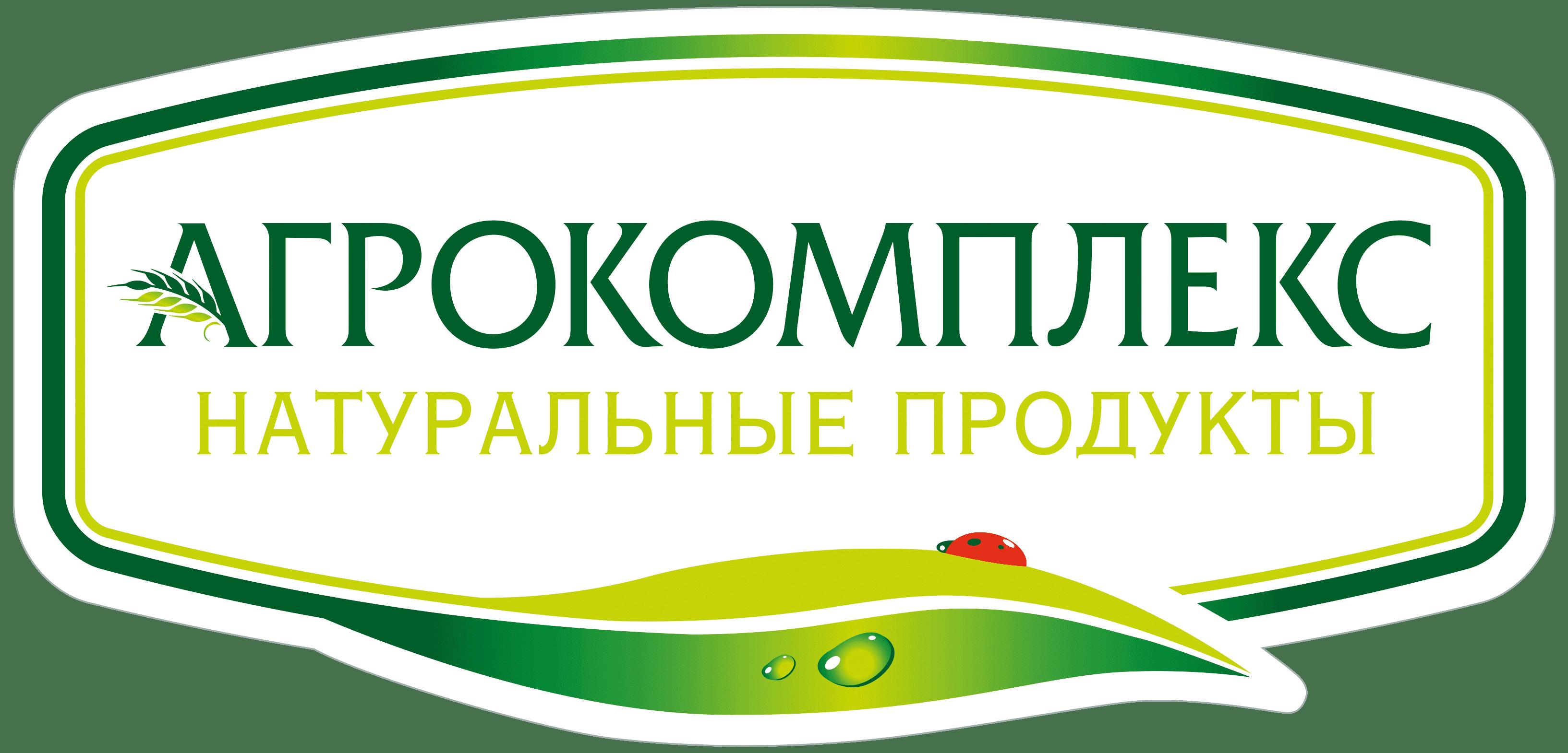 лого-АГРОКОМПЛЕКС